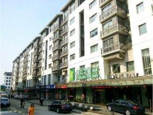 Jinjiang Inn Select Suzhou Guanqian Street