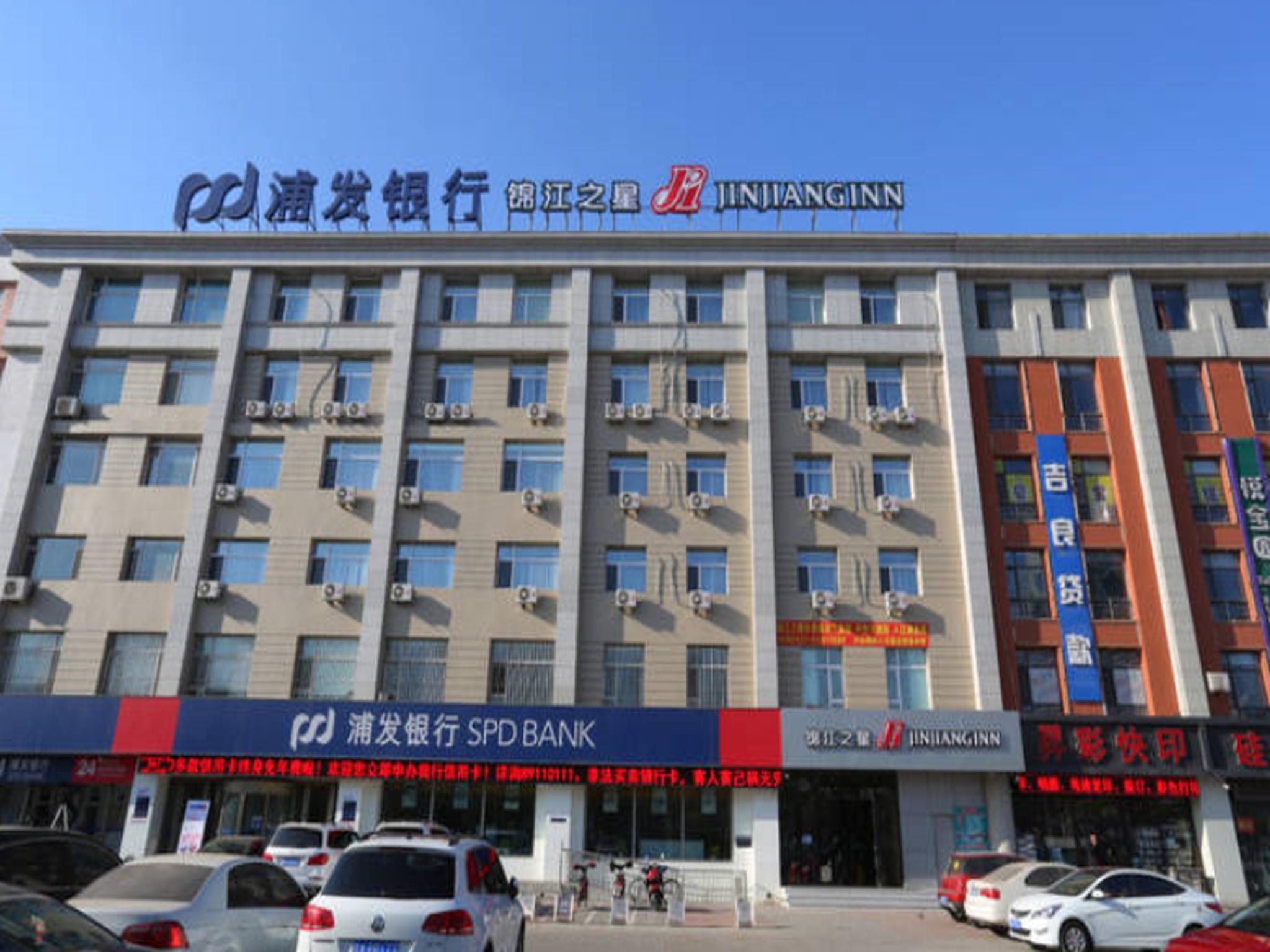 Jinjiang Inn Changchun Silicon Vally Avenue