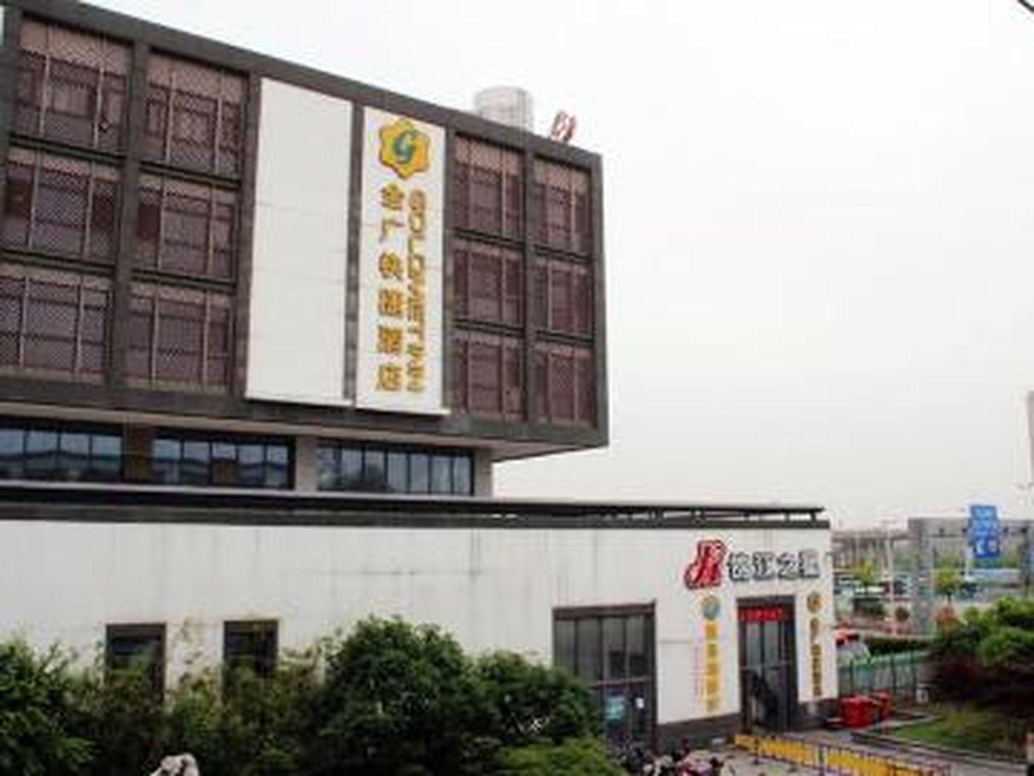 Goldmet Inn Suzhou Railway North Square