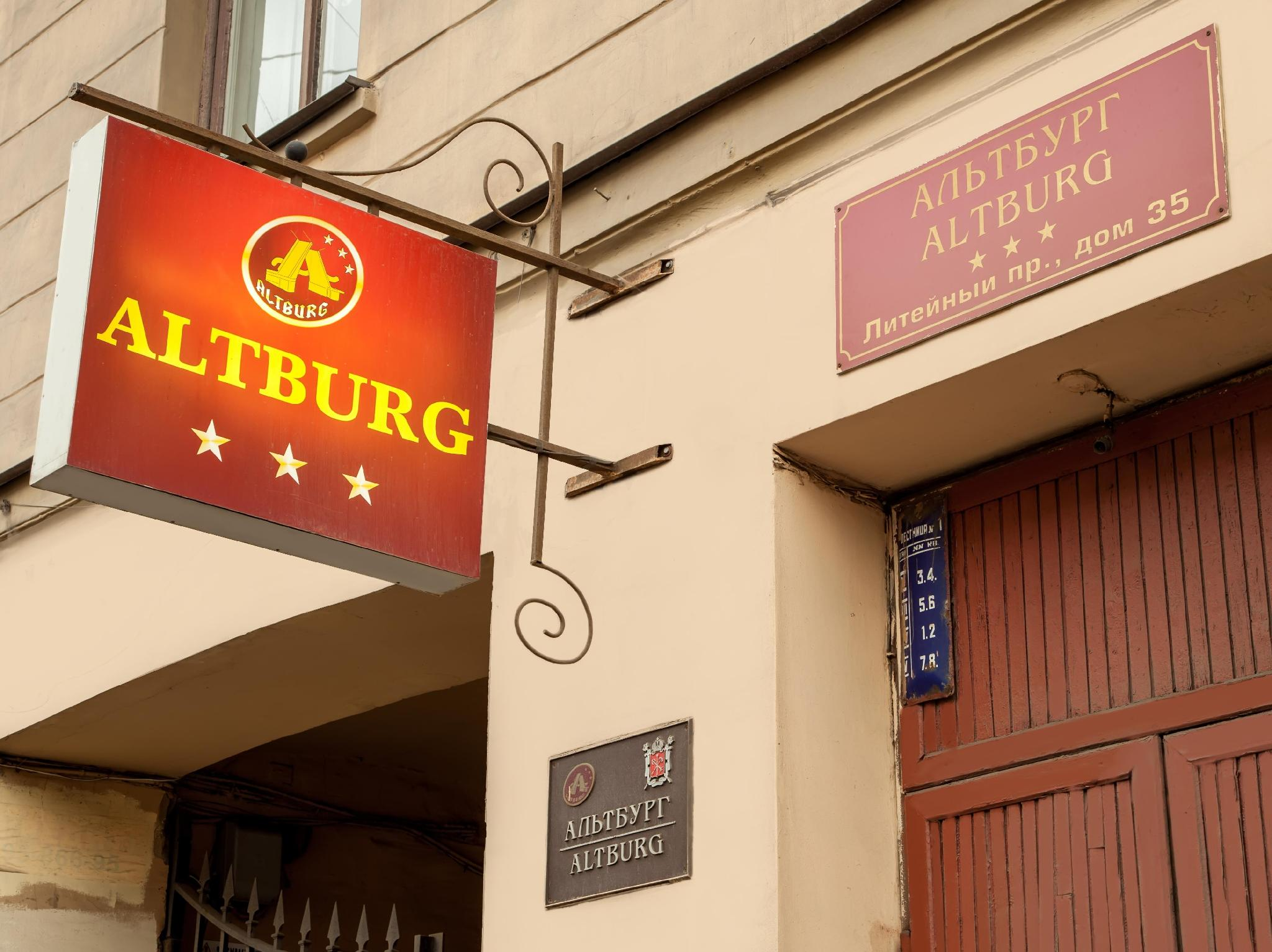 Altburg Hotel
