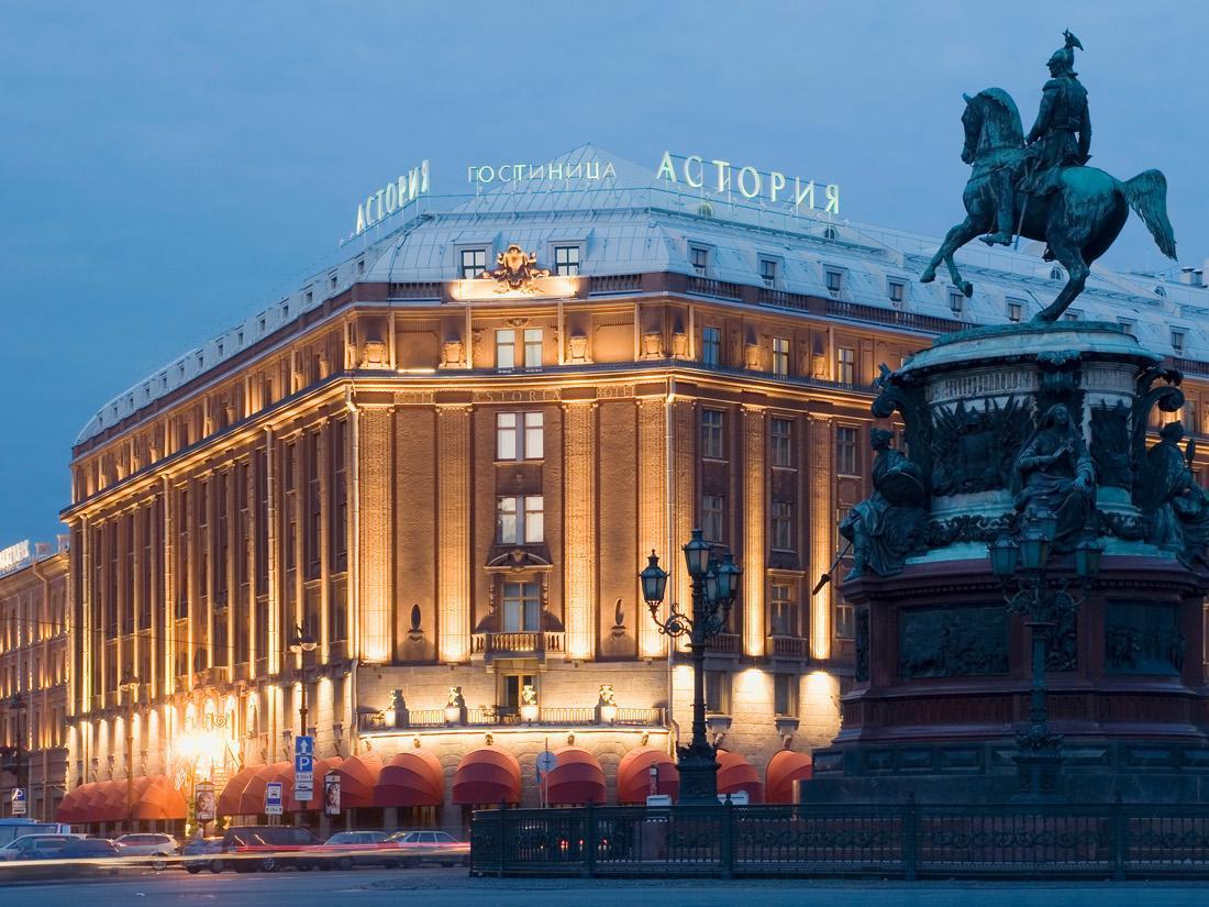 Rocco Forte Hotel St Petersburg