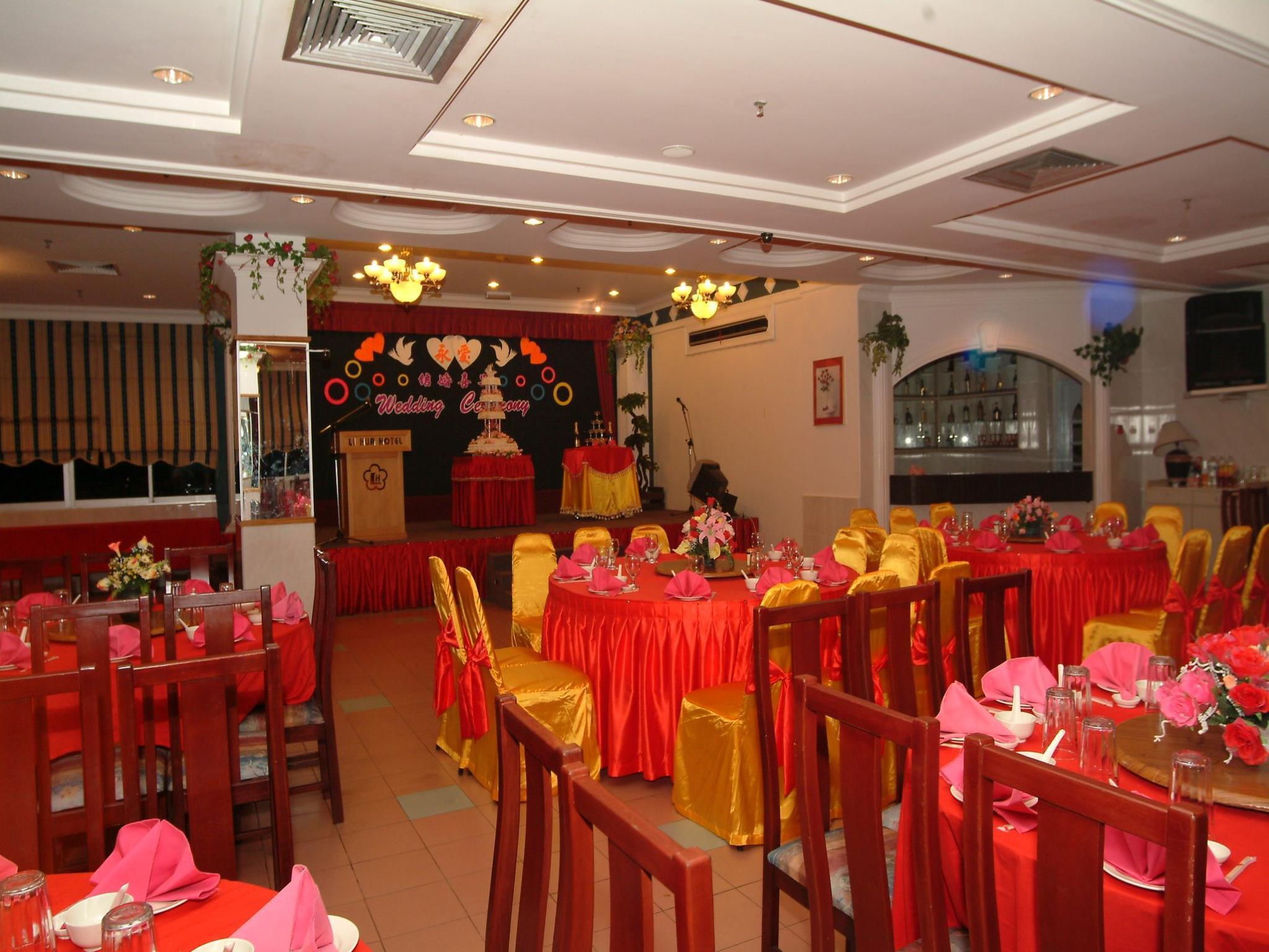 Li Hua Hotel Bintulu 4
