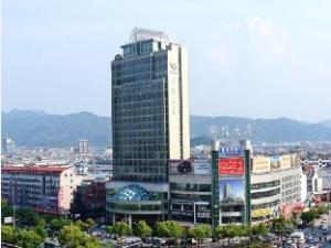 Yiwu International Mansion Hotel