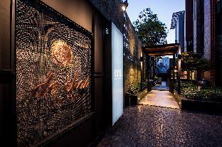 De Chai the Deco Chiang Mai Hotel เดอ ชาย เดอะ เด็คโค เชียงใหม่ โฮเต็ล