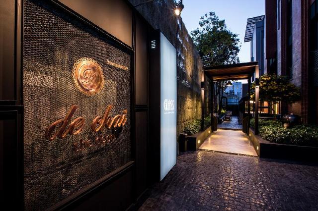 เดอชาย เดอะเด็คโค โฮเต็ล – De Chai the Deco Hotel