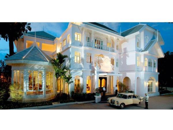 Ping Nakara Boutique Hotel & Spa Chiang Mai