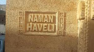 Naman Haveli