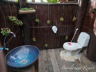 %name Baanlandao Resort เชียงใหม่