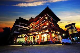 Alina Grande Hotel and Resort โรงแรมอลีนา แกรนด์ แอนด์ รีสอร์ท