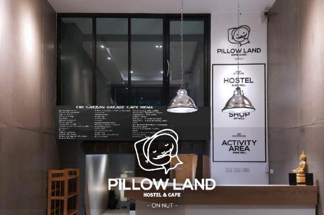 พิลโลว์ แลนด์ อ่อนนุช – Pillow Land Onnut