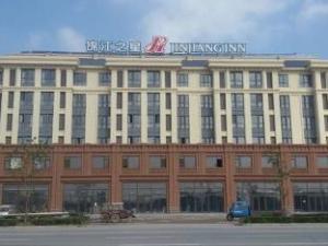 Jinjiang Inn Tianjin Jizhou Renmin West Street Branch