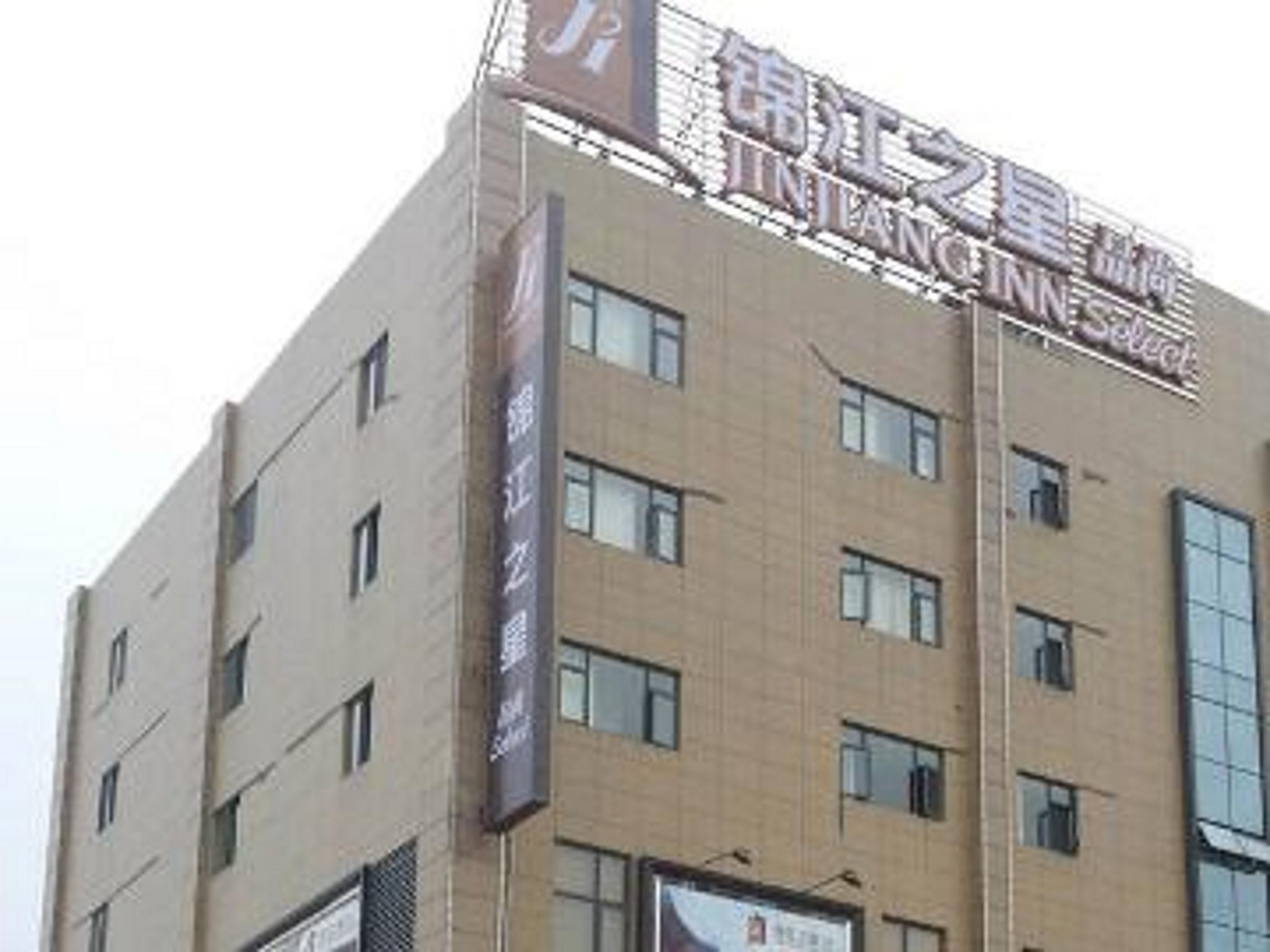 Jinjiang Inn Dafeng Changxin Road Branch