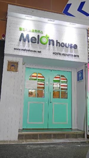 Melon Guesthouse