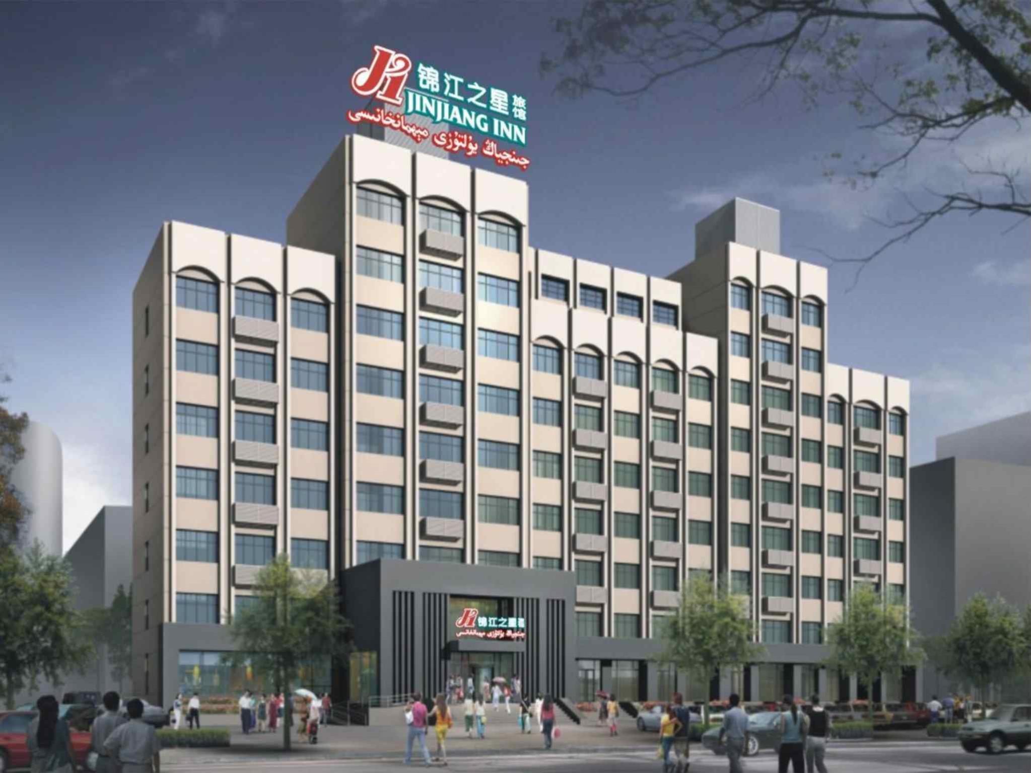 Jinjiang Inn Zhangjiajie Tianmenshan Branch