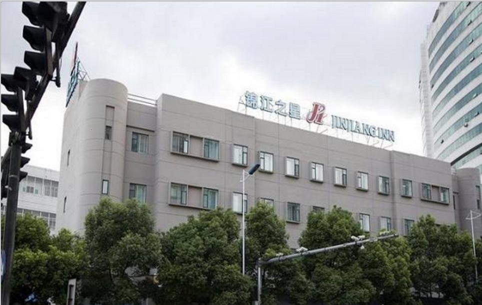 Jinjiang Inn Wenzhou Railway Station Branch