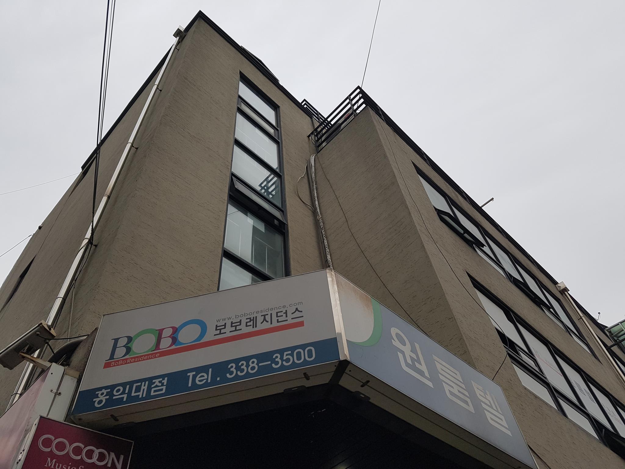 Choco Residence Hongdae