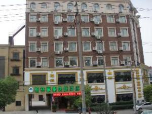 GreenTree Inn Hefei East Wangjiang Road CTCE Express Hotel