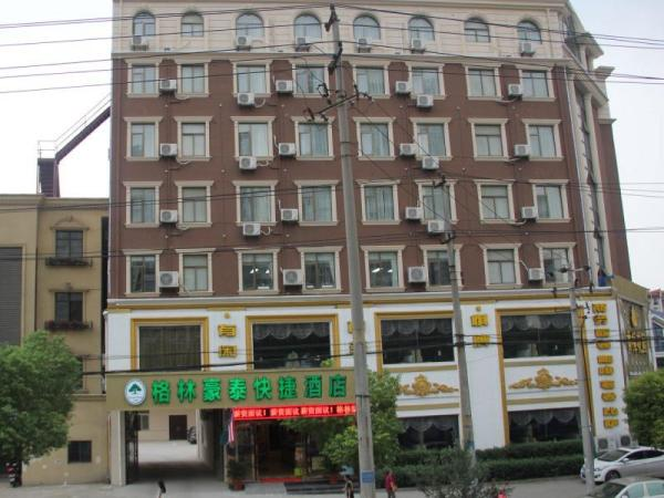 GreenTree Inn Hefei East Wangjiang Road CTCE Express Hotel Hefei