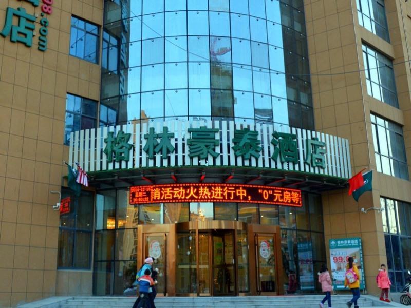 GreenTree Inn Hefei Feidong Guiwang Road Luzhou Medical School Business Hotel