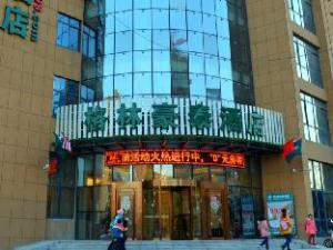 GreenTree Inn Hefei Feidong Guiwang Road Luzhou Medical School Business Hotel