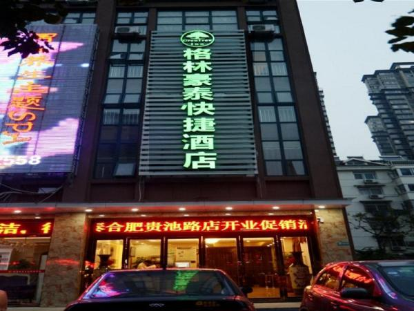 GreenTree Inn Hefei Guichi Road Express Hotel Hefei