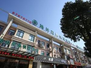 Green Tree Inn KunShan Lujia Town Furong Road Express Hotel