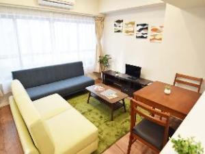 Pipi Xiao House near Shibuya Cozy Apt