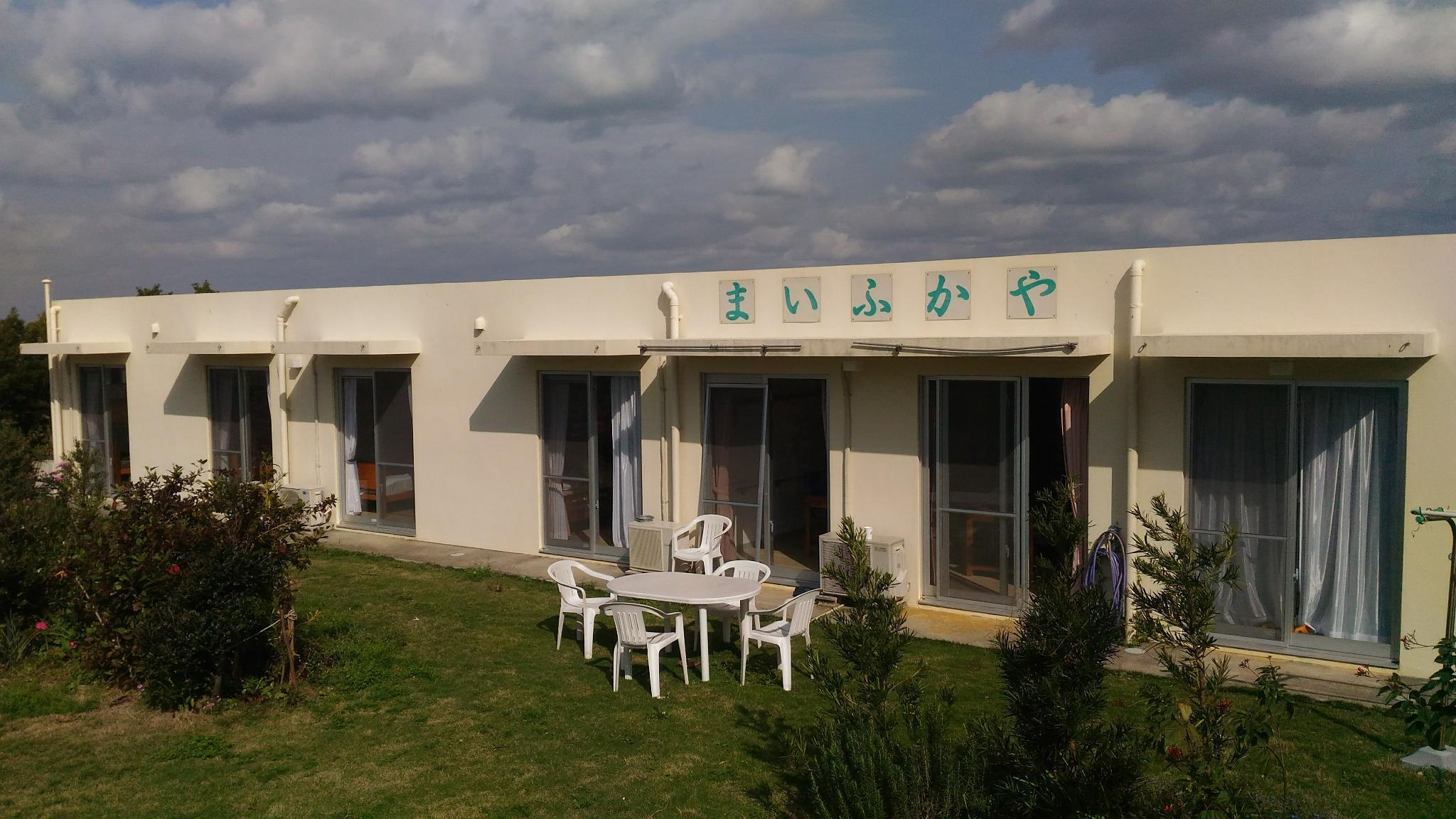 Guest House Yugafumura