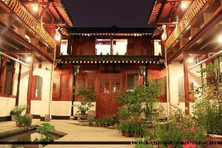 Фото отеля Shaoxing Luxun Native Place International Youth Hostel
