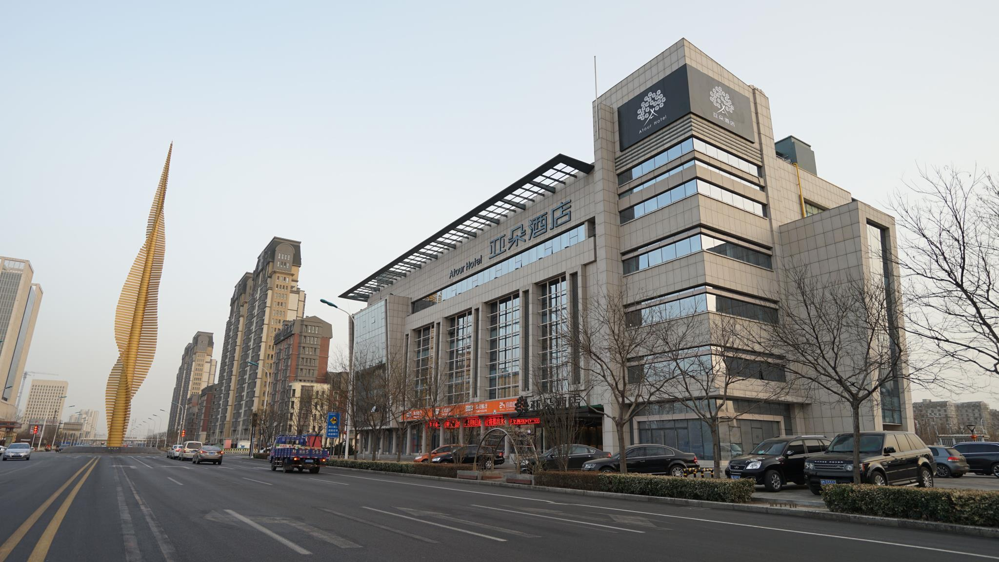Atour Hotel Tianjin Development Area The Second Street Branch