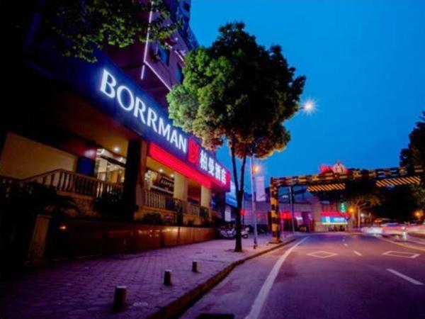 Borrman Hotel Shiyan Zhangwan Shiyan