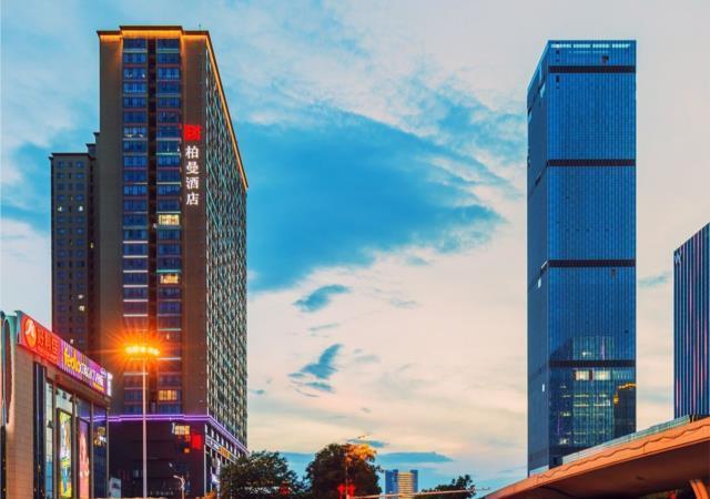 Borrman Hotel Changsha Avenue Metro Station