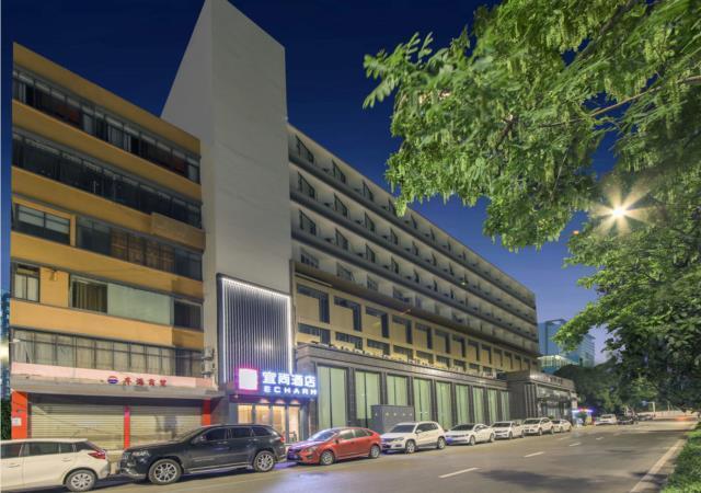 Echarm Hotel Wuhan Univerisity Hongshan Square Metro Station