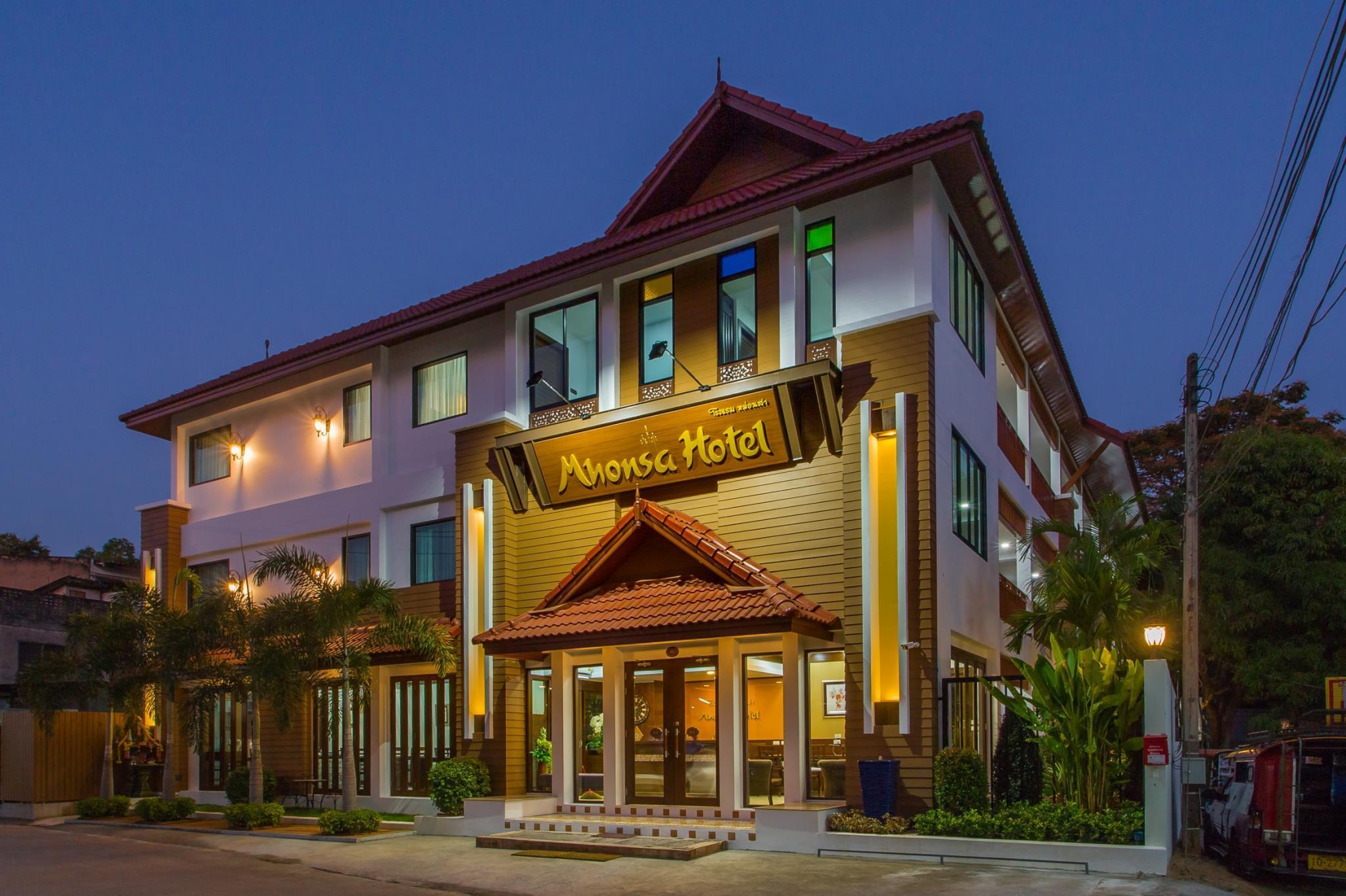 เปรียบเทียบ โรงแรมหม่อนสา (MhonSa Hotel) ส่วนลด