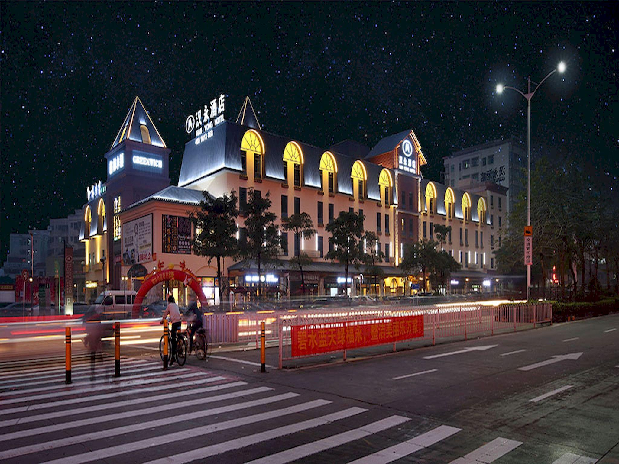 Hanyong Hotel Qiaotou Branch