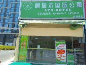 Atumu Apartment Yufeng Branch