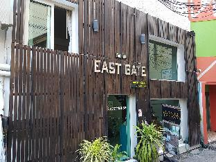 East Gate อีสต์ เกท