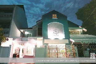 Khemmanatt Boutique Hotel เขมณัฏฐ์ บูทิก โฮเต็ล
