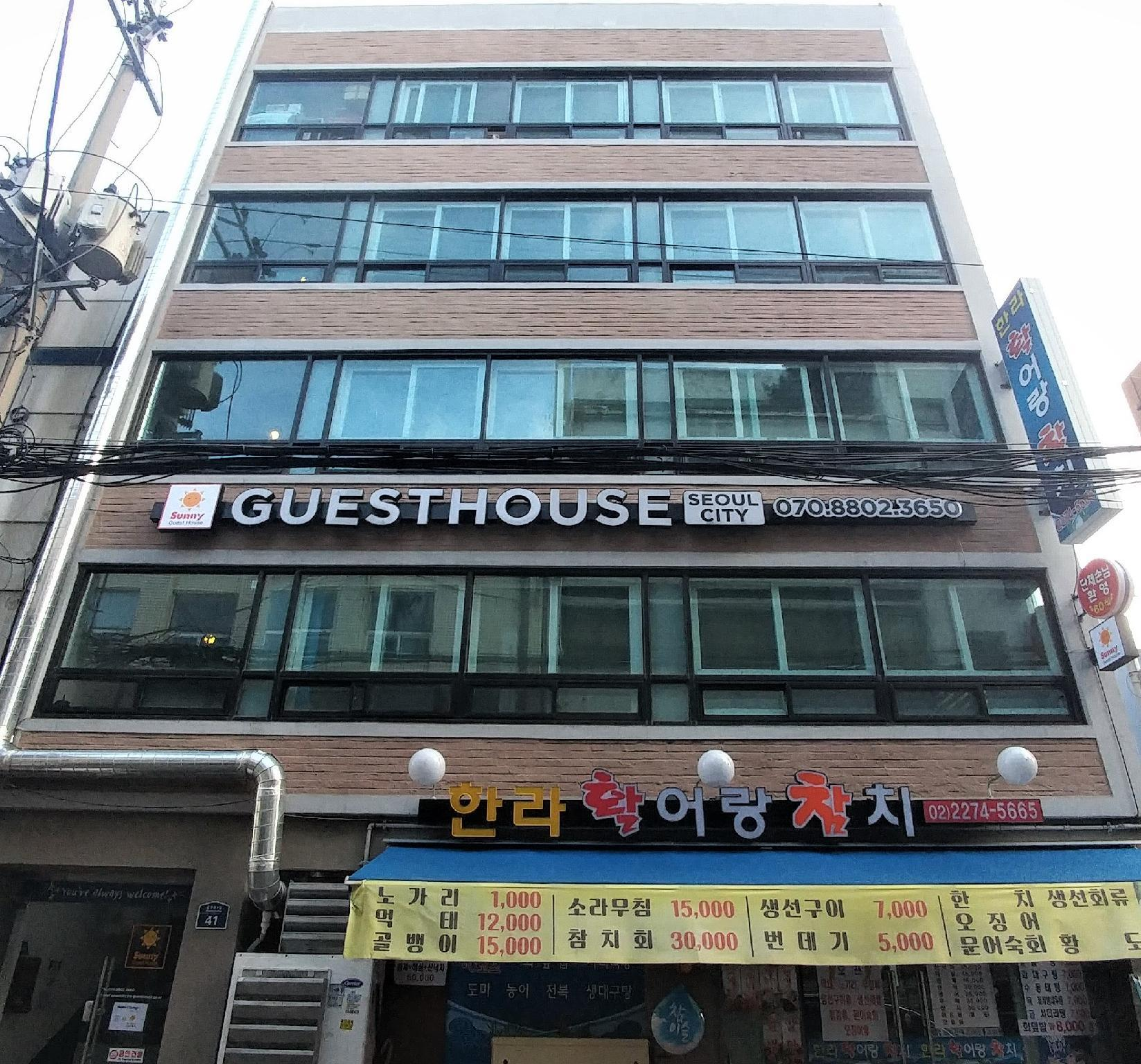 Sunny Guest House Seoul City