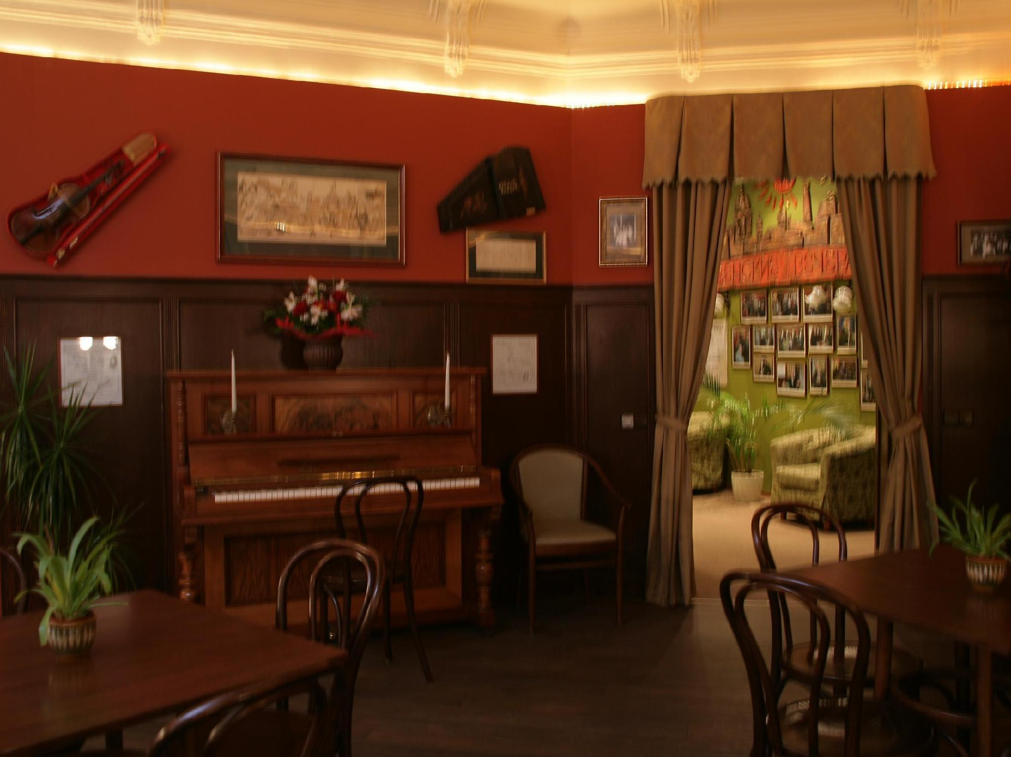 Old Vienna Hotel