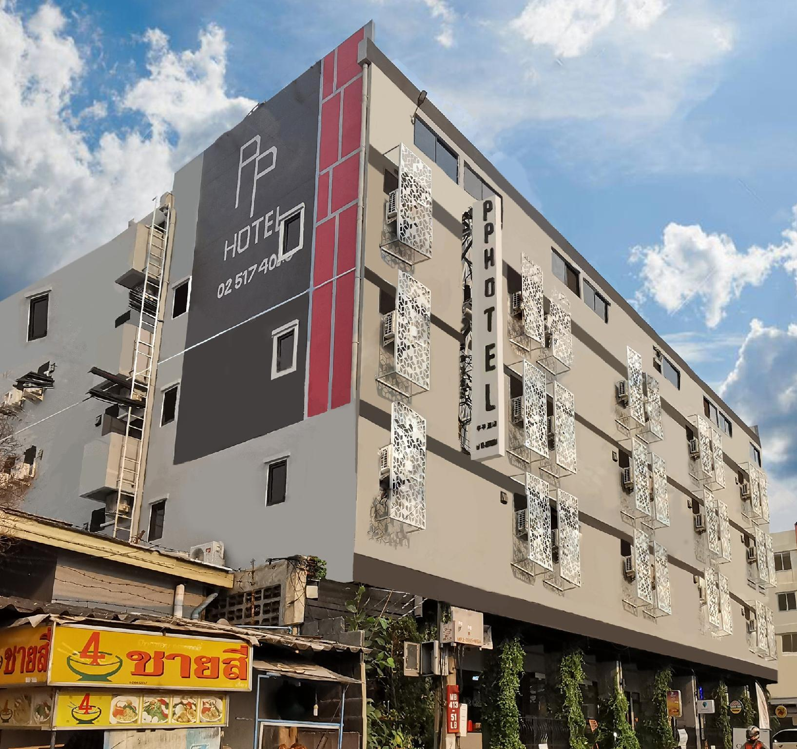 PP Bangkok Hotel