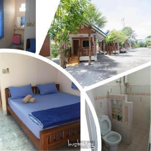 Sansook Resort. Sansook Resort.
