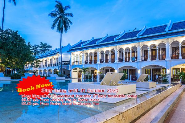 Racha Island Resort Phuket