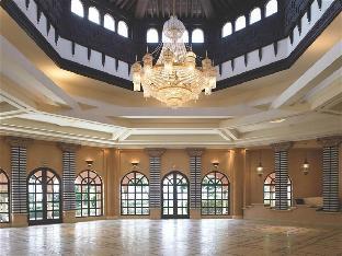 Park Hyatt Jeddah Marina Club and Spa