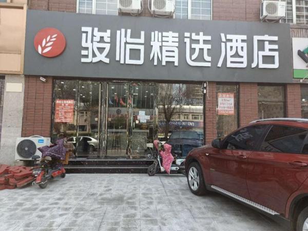 Jun Hotel Hebei Tangshang Road North District Beixin West Road Tangshan