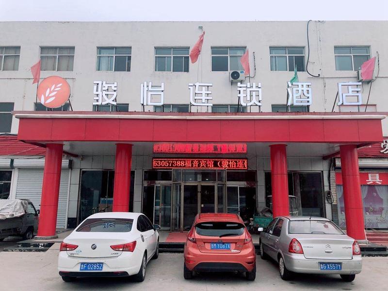 Jun Hotel Shandong Binzhou Huimin Bus Station