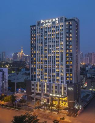 Фото отеля Fairfield by Marriott Nanning Nanhu Park
