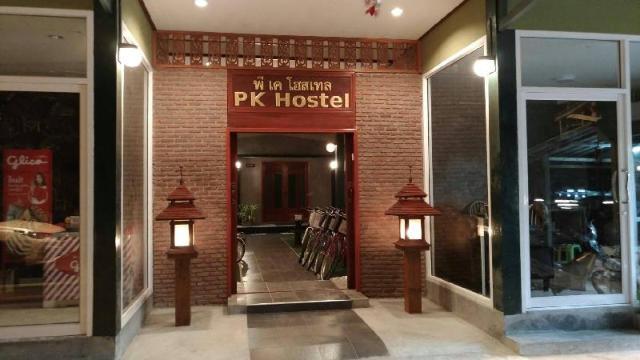 พีเค โฮสเทล – PK Hostel