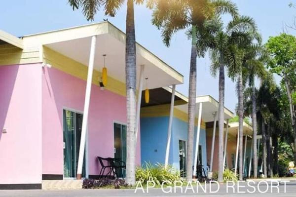 AP Grand Resort Kanchanaburi