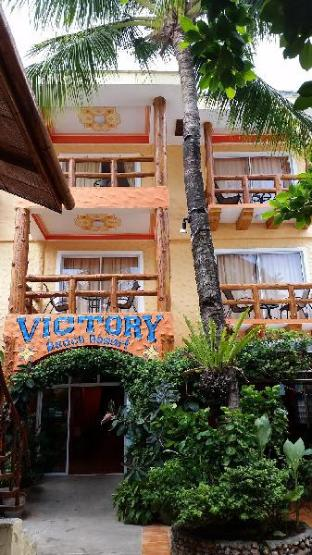 picture 1 of Victory Divers Beach Resort